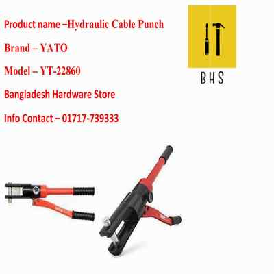 yt-22860 hydraulic cable punch in bd