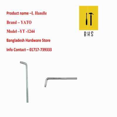 yt-1244 l handle in bd