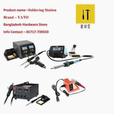 soldering station in bd