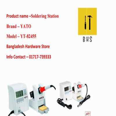 yt-82455 soldering station in bd