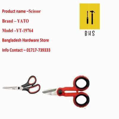 """7.5"""" yt-19764 scissor in bd"""