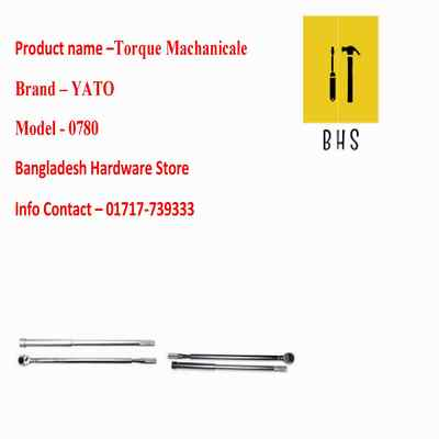 yt-07760 torque wrench machanicale in bd