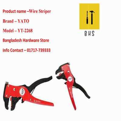 yt-2268 wire striper in bd
