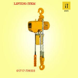 Lifting item in bd